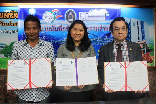 PCIT MOU สมาคมกีฬาดำน้ำแห่งประเทศไทย