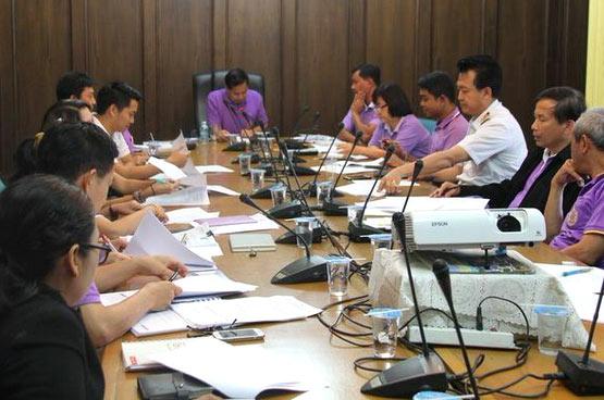 ประชุมการเตรียมการต้อนรับรองนายกรัฐมนตรี
