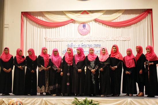 โครงการพัฒนาศักยภาพสตรีมุสลิมใน จ.ภูเก็ต ประจำปี 2558