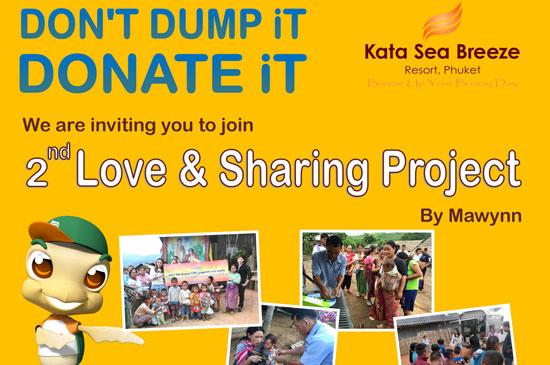 กะตะ ซี บรีซ เชิญร่วมโครงการ Love & Sharing ครั้งที่ 2