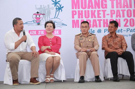 ภูเก็ต จัดแข่งขันเมืองไทย ภูเก็ต-ป่าตองมาราธอน 2015 กระตุ้นการท่องเที่ยว