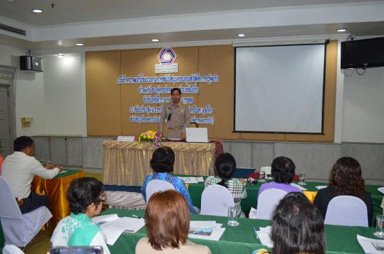 ประชุมเชิงปฏิบัติการทำความเข้าใจการสนับสนุนกองทุนสวัสดิการชุมชน