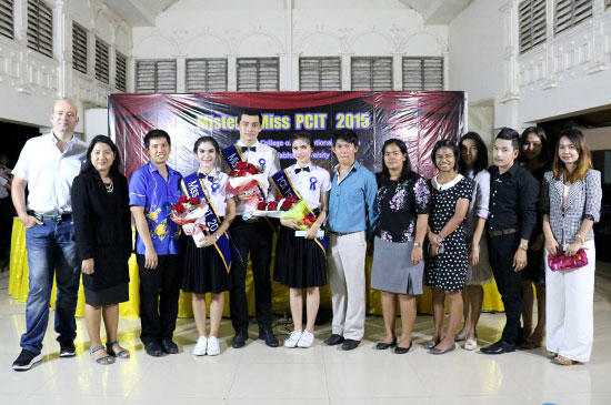Mister & Miss PCIT 2015