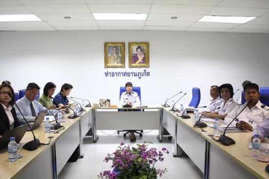 การท่าอากาศยานภูเก็ตประชุมตรวจประเมิน ISO 22301-2012