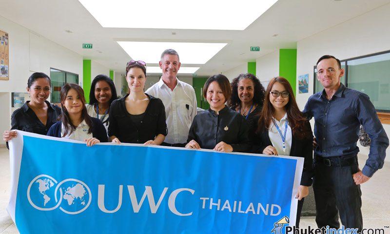 ทุนการศึกษา UWCT