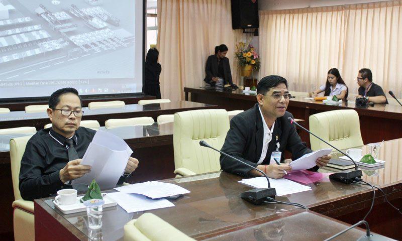 อบจ.ภูเก็ต ประชุมเตรียมความพร้อมการจัดงานวันเด็กแห่งชาติ ประจำปี 2560
