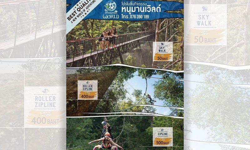 กลับมาอีกครั้ง กับโปรโมชั่นสุดร้อนแรงสำหรับคนไทย ต้อนรับปีไก่ทอง