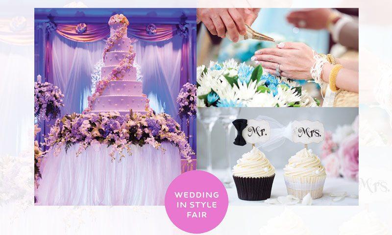 """โปรแกรม งานเวดดิ้ง แฟร์ """"Wedding in style fair"""" ที่ โรงแรม โนโวเทลภูเก็ต โภคีธรา"""