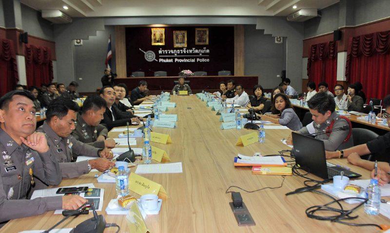 ประชุมคณะกรรมการขับเคลื่อนนโยบายลดการสูญเสียจากอุบัติเหตุทางถนน