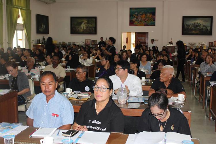 องค์การบริหารส่วนจังหวัดจัดประชุมประชาคมเพื่อดำเนินการในแผนยุทธศาสตร์ประจำปี 2561-2564