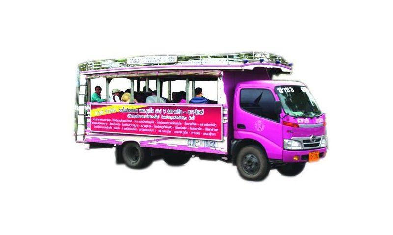 บริการรถโพถ้องฟรี แก่ประชาชนในการเดินทางร่วมงานวันพระราชพิธีถวายพระเพลิง 26 ต.ค. นี้