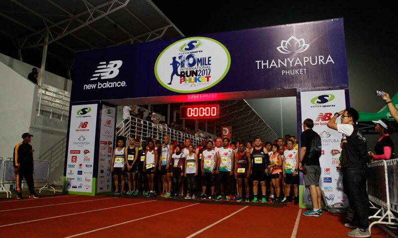 """การแข่งขันวิ่งนานาชาติ """"ซูเปอร์สปอร์ต 10 ไมล์ นานาชาติ ภูเก็ต 2018 พรีเซนเต็ด บาย ธัญญปุระ"""""""