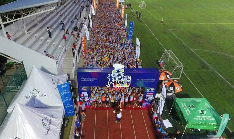 """นักวิ่งไทย-เทศ กว่า 4,000 คน ร่วมวิ่ง """"ซูเปอร์สปอร์ต 10 ไมล์ นานาชาติ ภูเก็ต 2018 พรีเซนเต็ด บาย ธัญญปุระ"""" ปีที่ 4"""