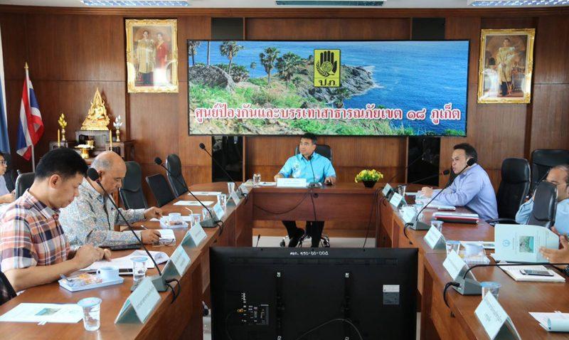 ภูเก็ตประชุมคณะกรรมการศึกษาธิการจัดทำแก้มลิงบริเวณปลายแหลมสะพานหิน