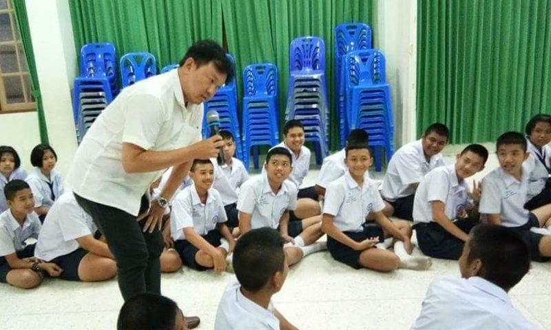 โครงการ CIC 2 School สัญจรโรงเรียน
