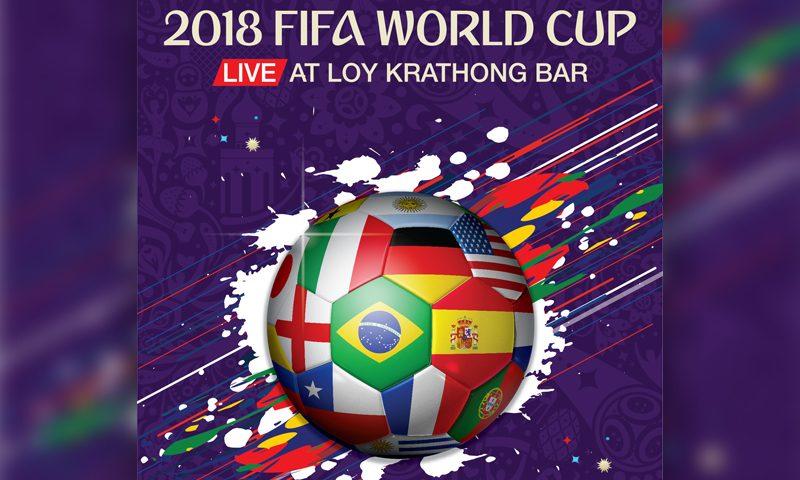 เชียร์บอลโลก 2018 ที่อังสนาลากูน่าภูเก็ต