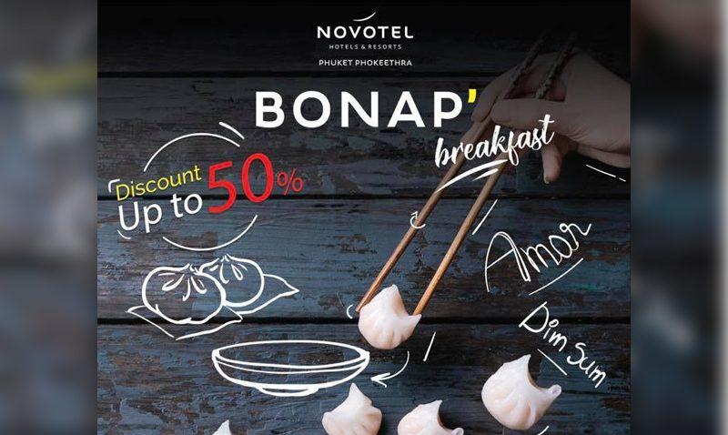 โปรโมชั่นบุฟเฟ่ต์อาหารเช้าสุดคุ้ม Bonap' Breakfast ลด 50%