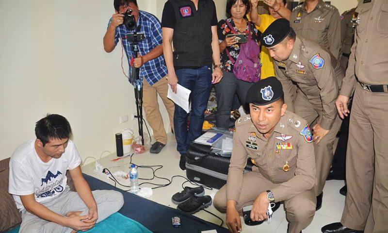 ภูเก็ตตำรวจร่วมตำรวจจีนบุกทลายแก๊งคอลเซ็นเตอร์รวบ 25 ผู้ต้องหา