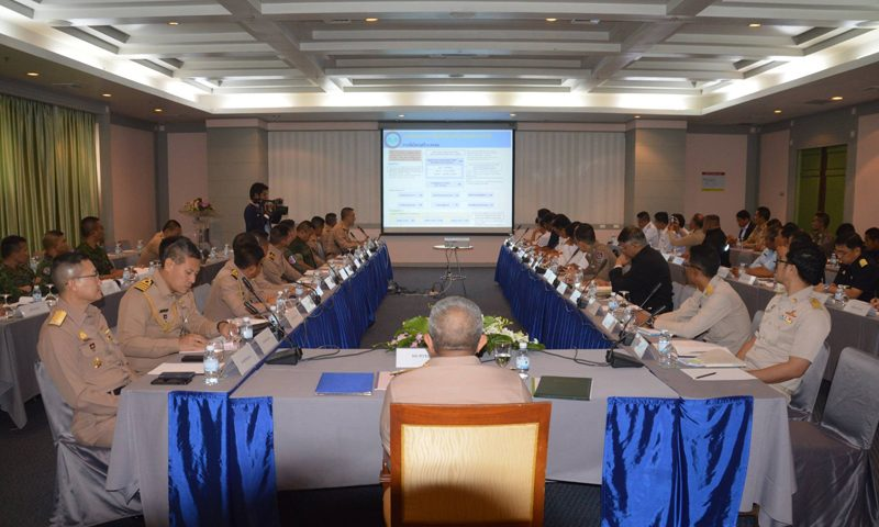 ประชุมศูนย์ประสานการปฏิบัติในการรักษาผลประโยชน์ของชาติทางทะเลเขต 3