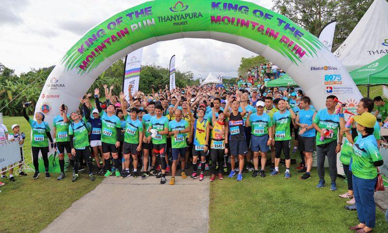 นักวิ่งต่างหลั่งไหลเข้าร่วมงานธัญญปุระ คิง ออฟ เดอะ เมาเท่น เทรล รัน ประจำปี 2561