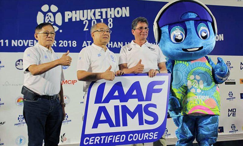 ภูเก็ตพร้อมจัดการแข่งขันเทศกาลวิ่งมาราธอนแห่งเอเชียภูเก็ตธอน 2018