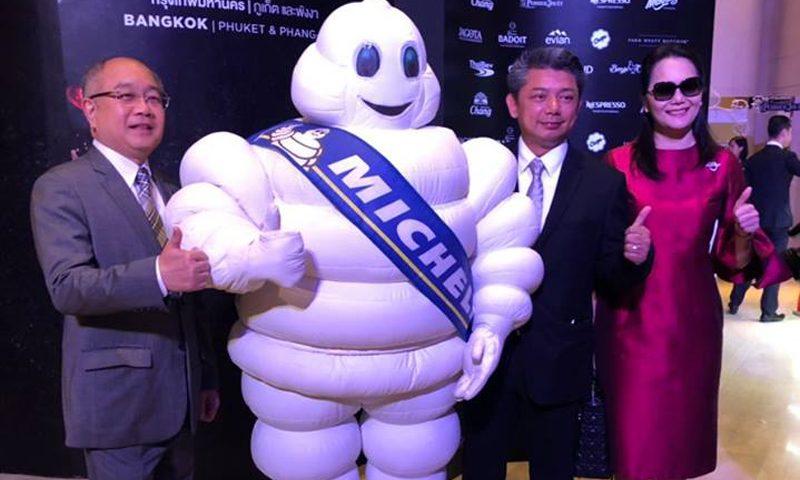 ผู้ว่าราชการจังหวัดภูเก็ตร่วมงานแถลงข่าว Michelin