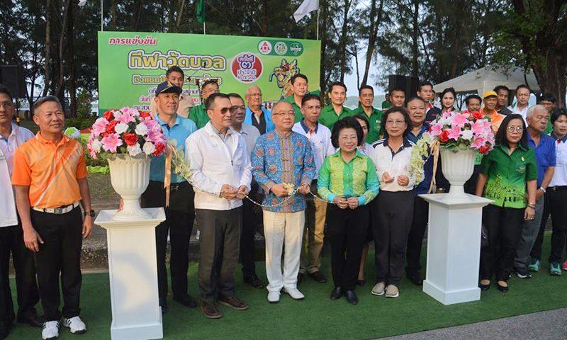 ภูเก็ตร่วมกับสมาคมวู้ดบอลแห่งประเทศไทยจัดแข่งขันกีฬาวู้ดบอลชิงแชมป์แห่งประเทศไทย ครั้งที่ 3