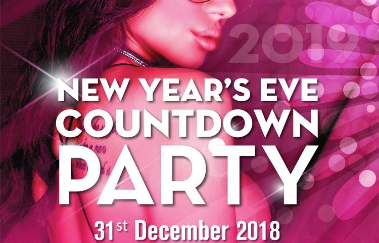 XANA Countdown Party สุดยอดปาร์ตี้ต้อนรับปีใหม่
