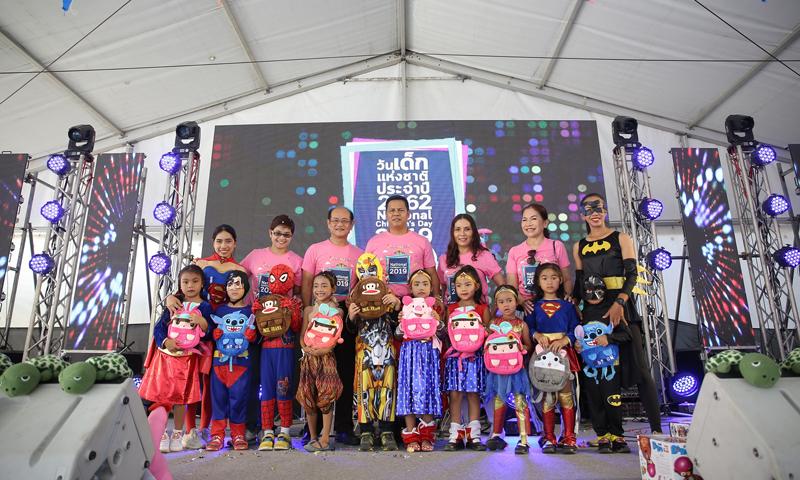เด็กและผู้ปกครองนับพันร่วมงานวันเด็กแห่งชาติ ประจำปี 2562 ณ ลากูน่าภูเก็ต