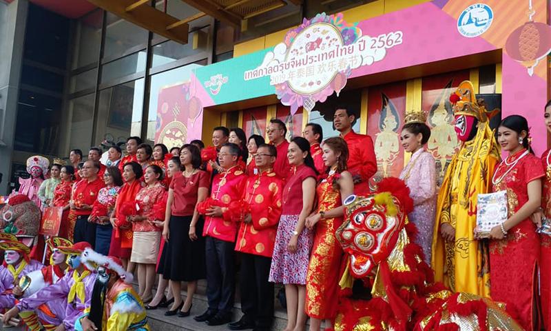 ททท.จัดเทศกาลตรุษจีนใน 3 จังหวัดหลักกรุงเทพฯเชียงใหม่ และภูเก็ต