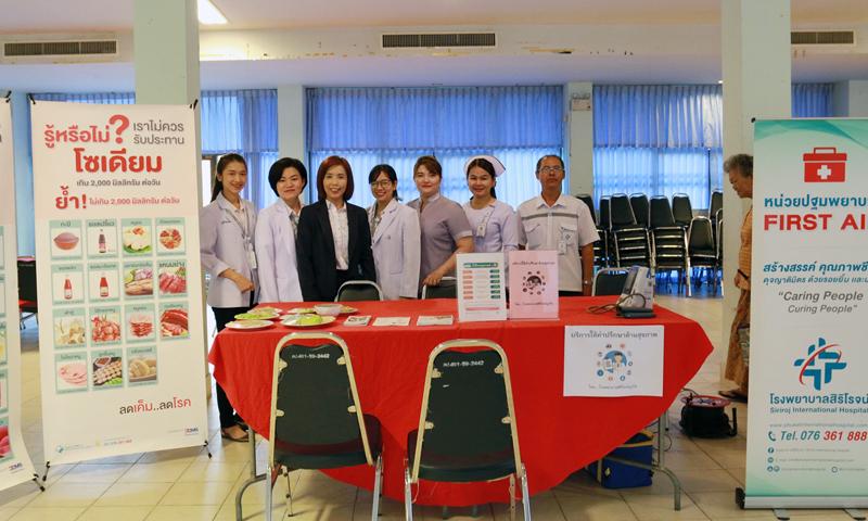 รพ.สิริโรจน์ ยกทีมแพทย์ พยาบาล ลงพื้นที่ตรวจสุขภาพเบื้องต้น