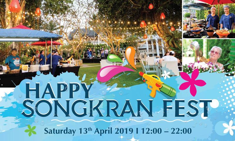 ร่วมฉลองเทศกาลสงกรานต์พร้อมกิจกรรมมากมายกับงาน Happy Songkran Fest
