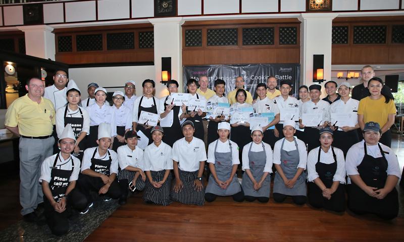 24 เชฟรุ่นเยาว์และนิสิตนักศึกษาฝึกงานแผนกครัว  ของโรงแรมในเครือแมริออทฯ