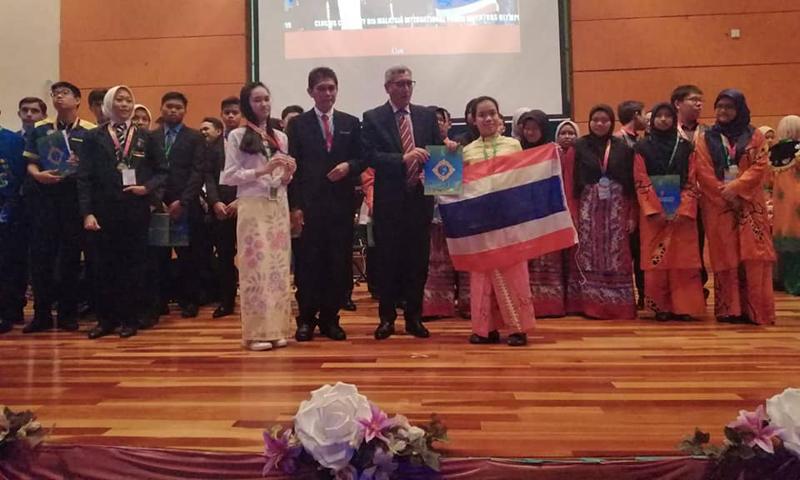 เยาวชนภูเก็ตคว้าเหรียญเงิน แข่งขันโครงงานวิทยาศาสตร์ระดับนานาชาติ