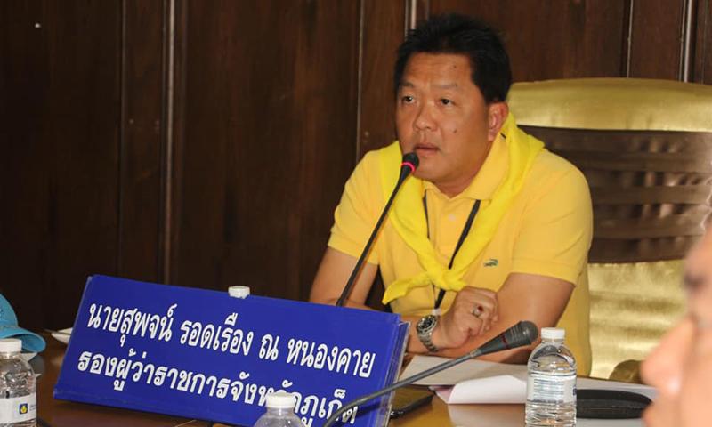 ภูเก็ตประชุมติดตาม ผลการดำเนินงานศูนย์ป้องกันและลดอุบัติเหตุทางถนนและทางทะเล