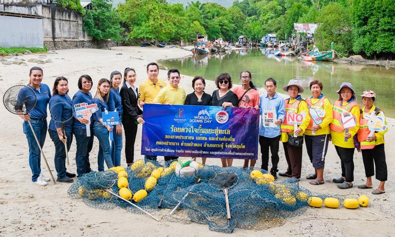 """จังซีลอน ร่วมจัดกิจกรรม CSR """"ร้อยดวงใจกั้นขยะสู่ทะเล"""""""