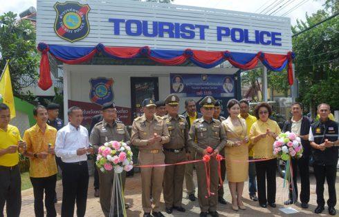 ตำรวจท่องเที่ยว เปิดศูนย์รับแจ้งเหตุนักท่องเที่ยวหาดกมลา
