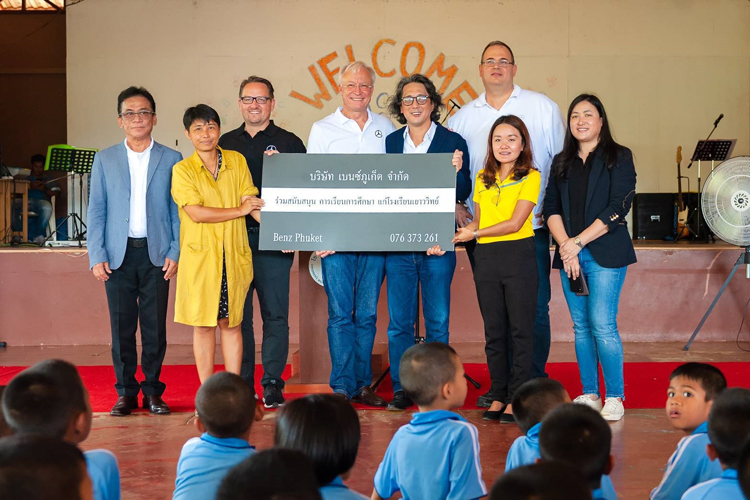 Benz Phuket (เบนซ์ภูเก็ต) ตอบแทนสังคม ร่วมสานฝันให้เด็กผู้ด้อยโอกาส