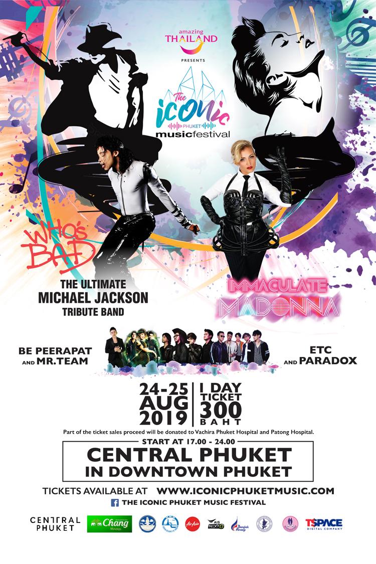 ปรากฎการณ์ความสนุกครั้งใหม่กำลังจะเกิดขึ้นใจกลางภูเก็ต ในงาน Amazing Thailand Presents The Iconic Phuket Music Festival เทศกาลดนตรีเอาใจขาป๊อปแด๊นซ์ดึงศิลปินทั้งไทยและเทศสร้างสีสันกระตุ้นการท่องเที่ยว
