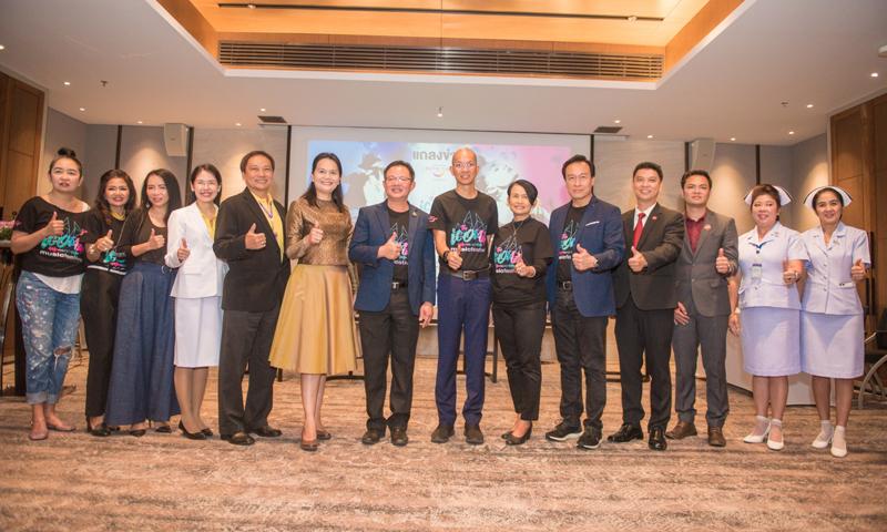"""แถลงข่าวงาน """"Amazing Thailand Presents The Iconic Phuket Music Festival"""""""