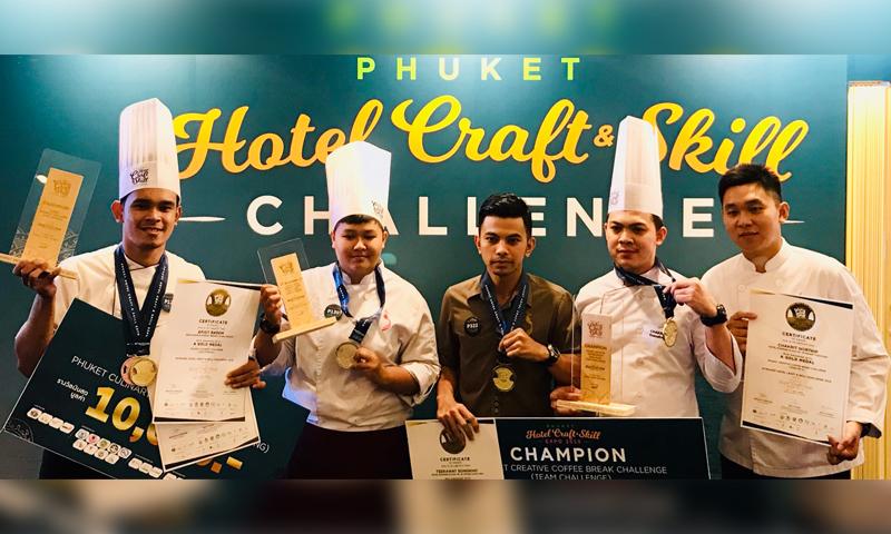 รามาดา พลาซ่า เจ้าฟ้า คว้ารางวัลชนะเลิศการแข่งขัน Phuket Creative Coffee Break Challenge