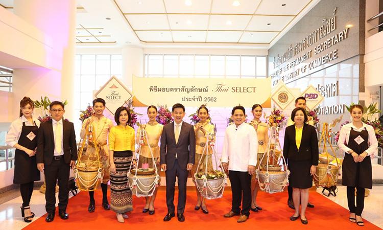 ร้านกันเองแอทเพียร์และร้านอาหารทรีมังกี้ส์ รับตราสัญลักษณ์ Thai SELECT