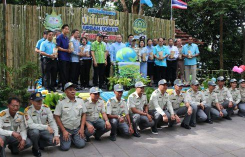 ภูเก็ตจัดโครงการป่าในเมือง Urban Forest สวนป่าประชารัฐ