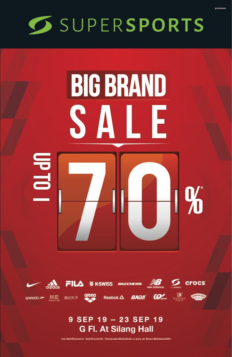 """Super Sports """"BIG BRAND SALE UP TO 70%"""" ณ ศูนย์การค้าจังซีลอน ป่าตอง ภูเก็ต"""