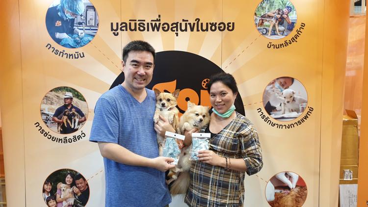 ซอยด็อก ร่วมจัดกิจกรรมวันป้องกันโรคพิษสุนัขบ้าโลก พร้อมวัคซีนฟรี