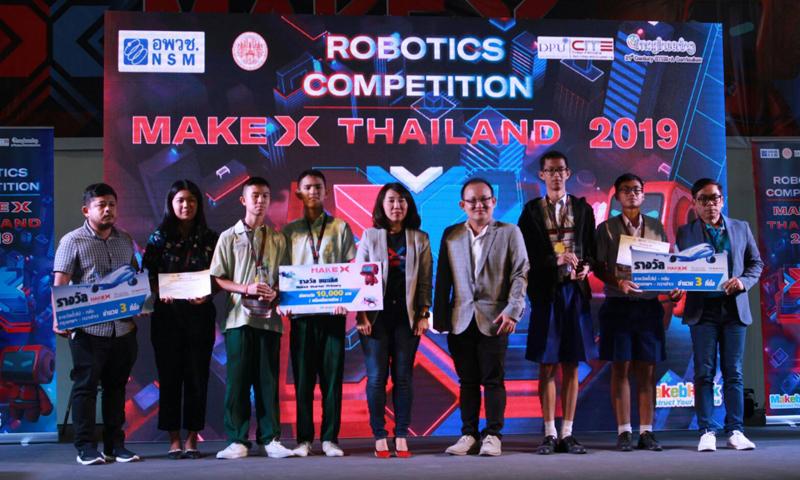 ทีมมัธยมปลูกปัญญา ชนะเลิศระดับประเทศ เป็นตัวแทนแข่ง MakeXWorld Championship ที่จีน