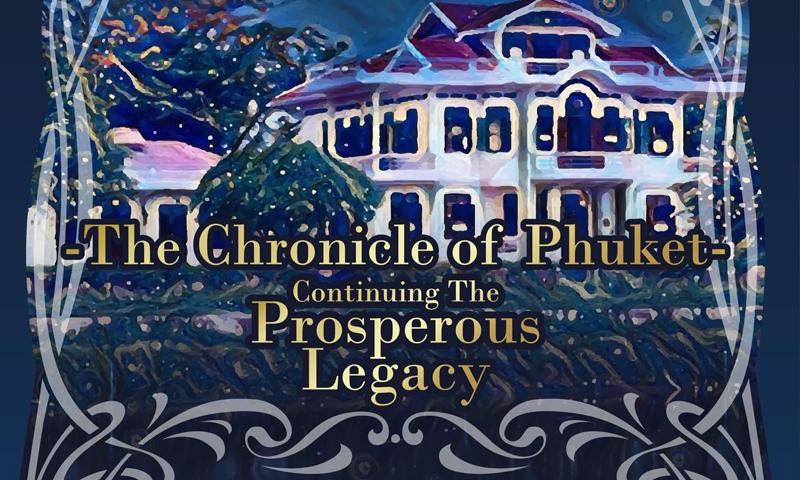 "Dinner การกุศล ""The Chronicle of Phuket"""