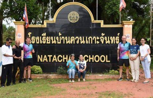 เชิญร่วมบริจาคช่วยเหลือน้องๆโรงเรียนบ้านควรเกาะจันทร์