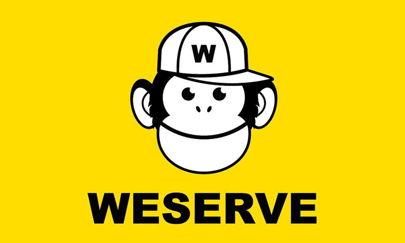 WESERVE ขอขอบคุณลูกค้าและพาร์ทเนอร์