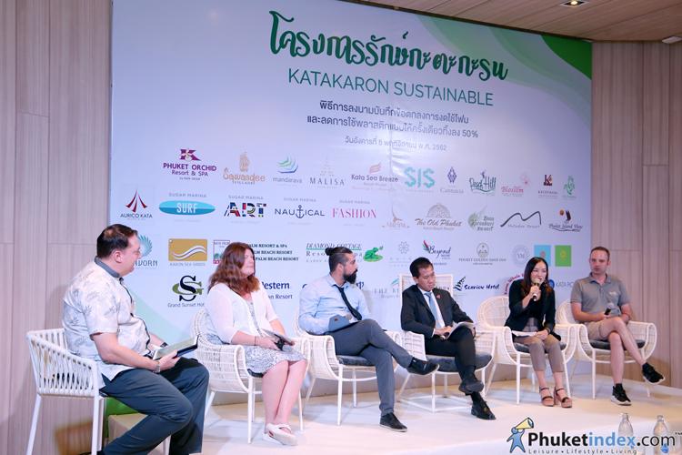 รักษ์กะตะกะรน - KataKaron Sustainable